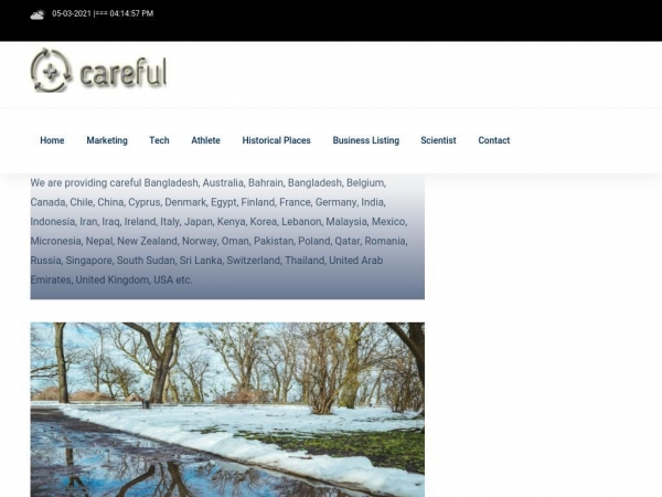 careful.com.bd